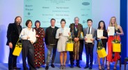 National Footwear Student Awards 2017